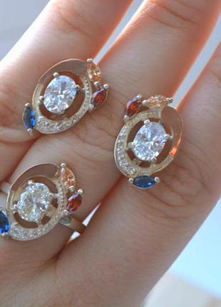 Набор серьги и кольцо серебро с золотом цветными камнями