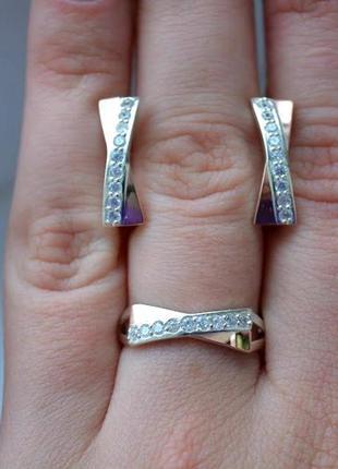 Набор серьги и кольцо серебро с золотой пластиной