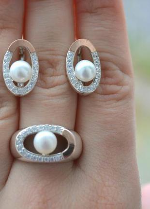 Набор серебро кольцо и серьги  золотой пластиной и жемчугом