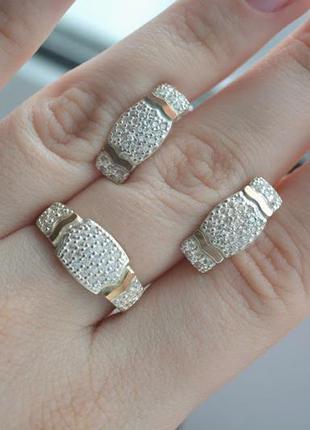 Набор серебро кольцо и серьги с золотой пластиной