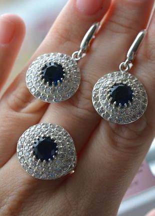 Набор серебро кольцо и серьги с синим камнем