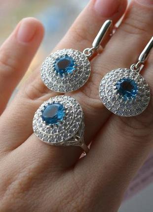 Набор серебро кольцо и серьги с голубым камнем