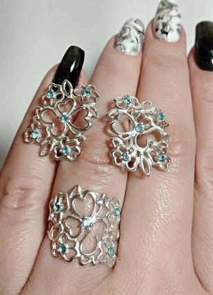 Набор серебро серьги и кольцо с голубыми камнями