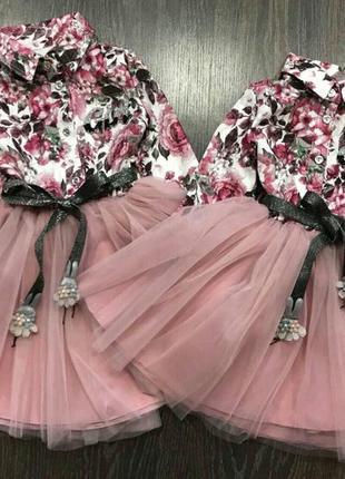 Красивое платье для девочки, с фатиновой юбкой