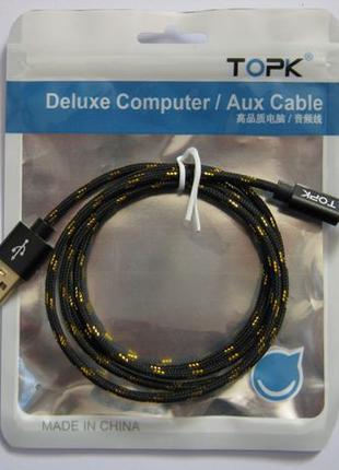 Кабель ТОРК Micro USB, Тype-C новый 1 метр до 3А. Передача дан...