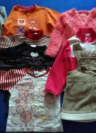 Пакет одежды для девочки до 3-3.5 лет