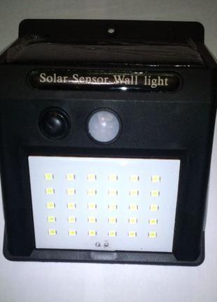 Уличный LED светильник (40 светодиодов) на солнечных батареях ...