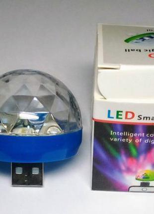 Игрушка цветомузыка USB волшебный шар дискотека светодиодный н...