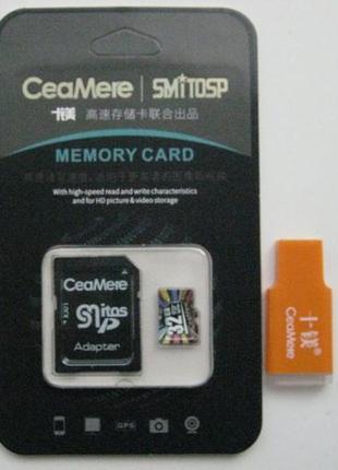 Карта памяти Micro SD 32 Gb класс 10 новая + 2 адаптера в подарок