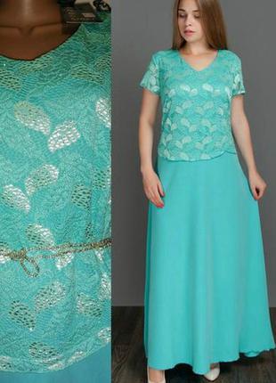 Вечернее гипюровое  платье в пол  52 р 👑👑