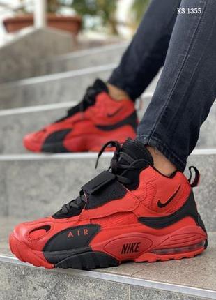 Кроссовки Nike/Top2020