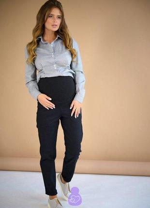 Брюки, штаны для беременных. yessica