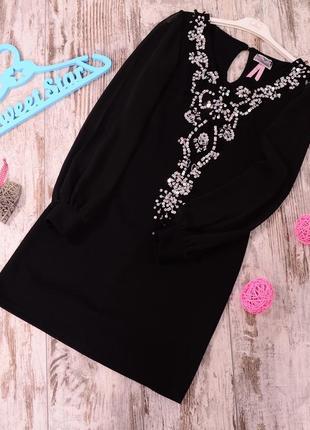 Платье с декором lipsy london