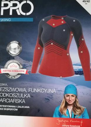 """Женская лыжная термофутболка""""Crivit Pro"""""""