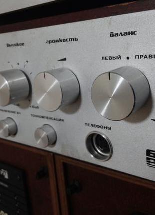 БРИГ- У- 001 стерео Hi-Fi