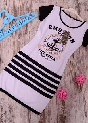 Платье-футболка в морском стиле