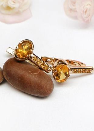 Элегантные золотые серьги 585 пробы с натуральными цитринами а...