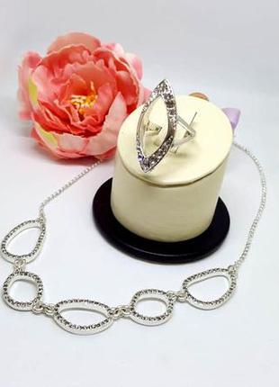 Нарядный набор: кольцо и колье со сверкающими кристаллами дани...