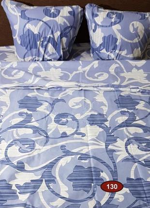 Постельное белье голубые вензеля натуральная ткань