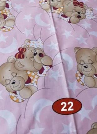 Детский постельный комплект полуторный