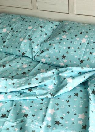 Постельное белье  звезды на голубом фоне ткань бязь