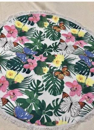 Круглое пляжное полотенце плед покрывало подстилка бабочки