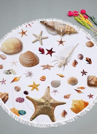 Пляжная подстилка коврик полотенце ракушка морская звезда