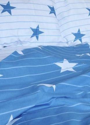 Постельное белье звезды голубые с белым в полоску