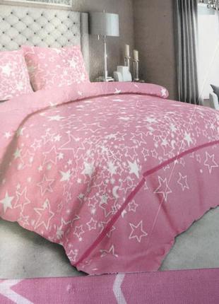 Постельный комплект звезды для девочки