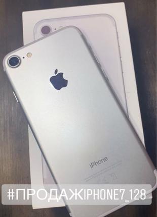 IPhone 7, 128 (айфон 7, 128 ГБ)