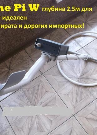 Металоискатель металошукач металлоискатель: Сlone pi w /Клон Пи В
