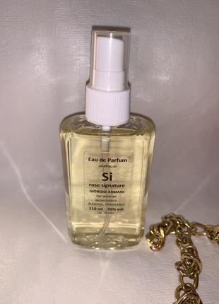 Цветочные giorgio armani si rose signature  парфюмированная вода