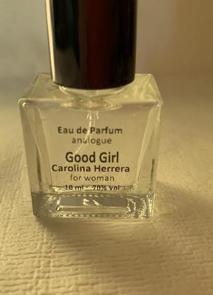 Парфюмированная вода carolina herrera good girl