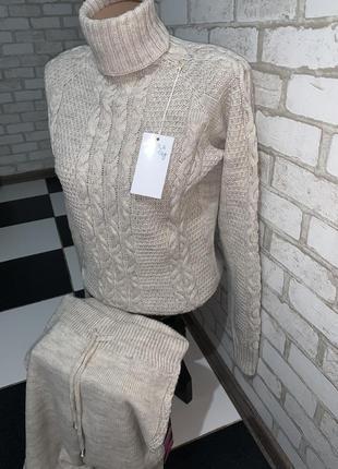 Вязаный бесшовный тёплый брючный костюм распродажа