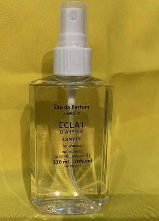 Туалетная вода/парфюмерная eclat lanvin eclat d'arpege