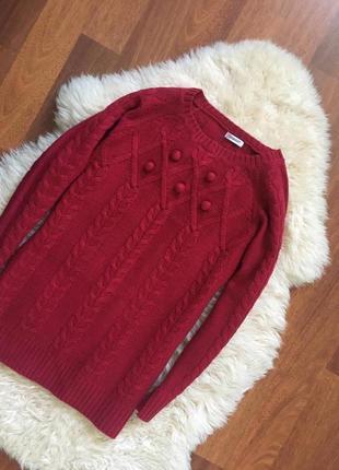 Тёплая актуальная кофта свитер