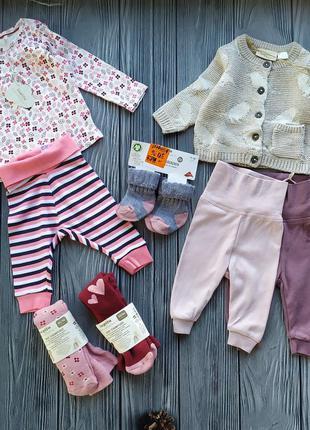 Набор одежды на новорожденную 0-2 мес