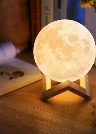 Светильник настольный 3D Moon Lamp