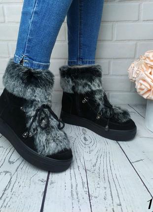 Женские натуральные замшевые зимние ботинки с натуральным мехом