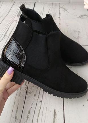 Женские демисезонные осенние весенние ботинки Челси на резинке