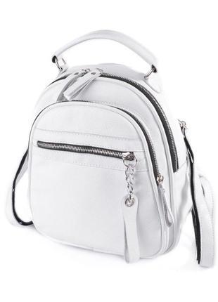 Белая сумка-рюкзак через плечо трансформер из натуральной кожи