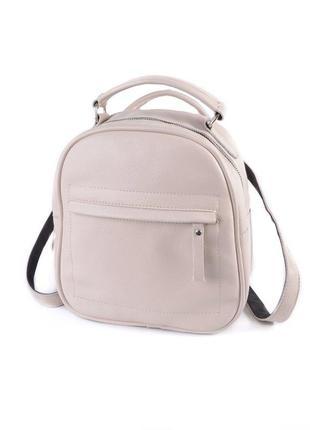 Сумка-рюкзак трансформер через плечо бежевая из натуральной кожи