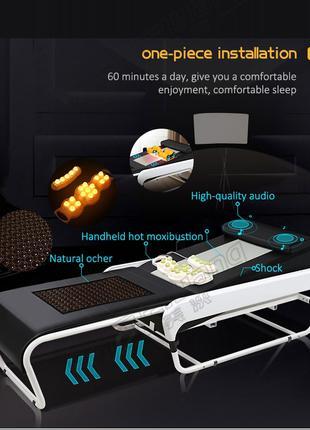 Массажная электрическая кровать с тепловым нефритом