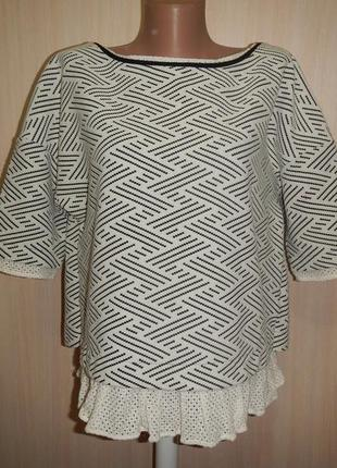 Кофта блуза оверсайз marella p.l