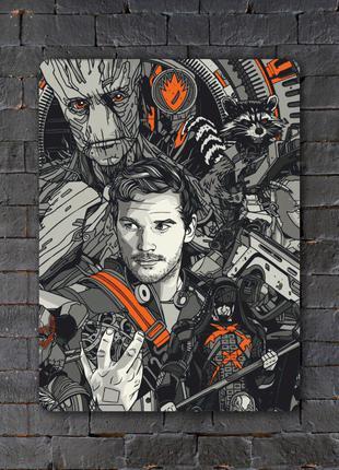 Постер, картина - Стражи Галактики