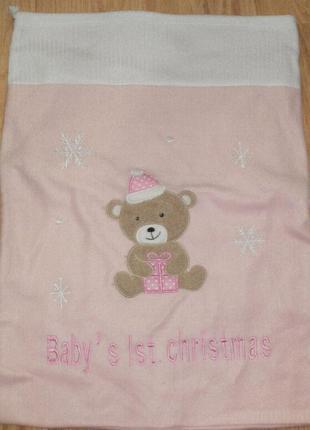 Мешок для подарков. на новый год. для девочки