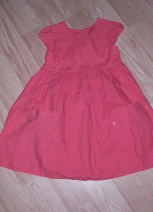 Сарафан платье. х.б. 5-6 лет