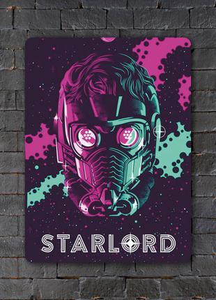 Постер, картина - Starlord