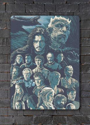Постер, картина - Game of Thrones