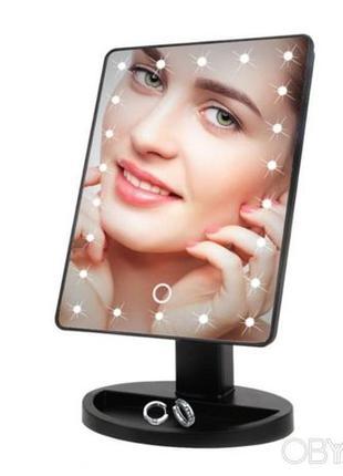 Зеркало для макияжа с LED подсветкой,настольное,косметическое,...